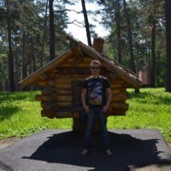 Парень, ищу любовницу, Ульяновск